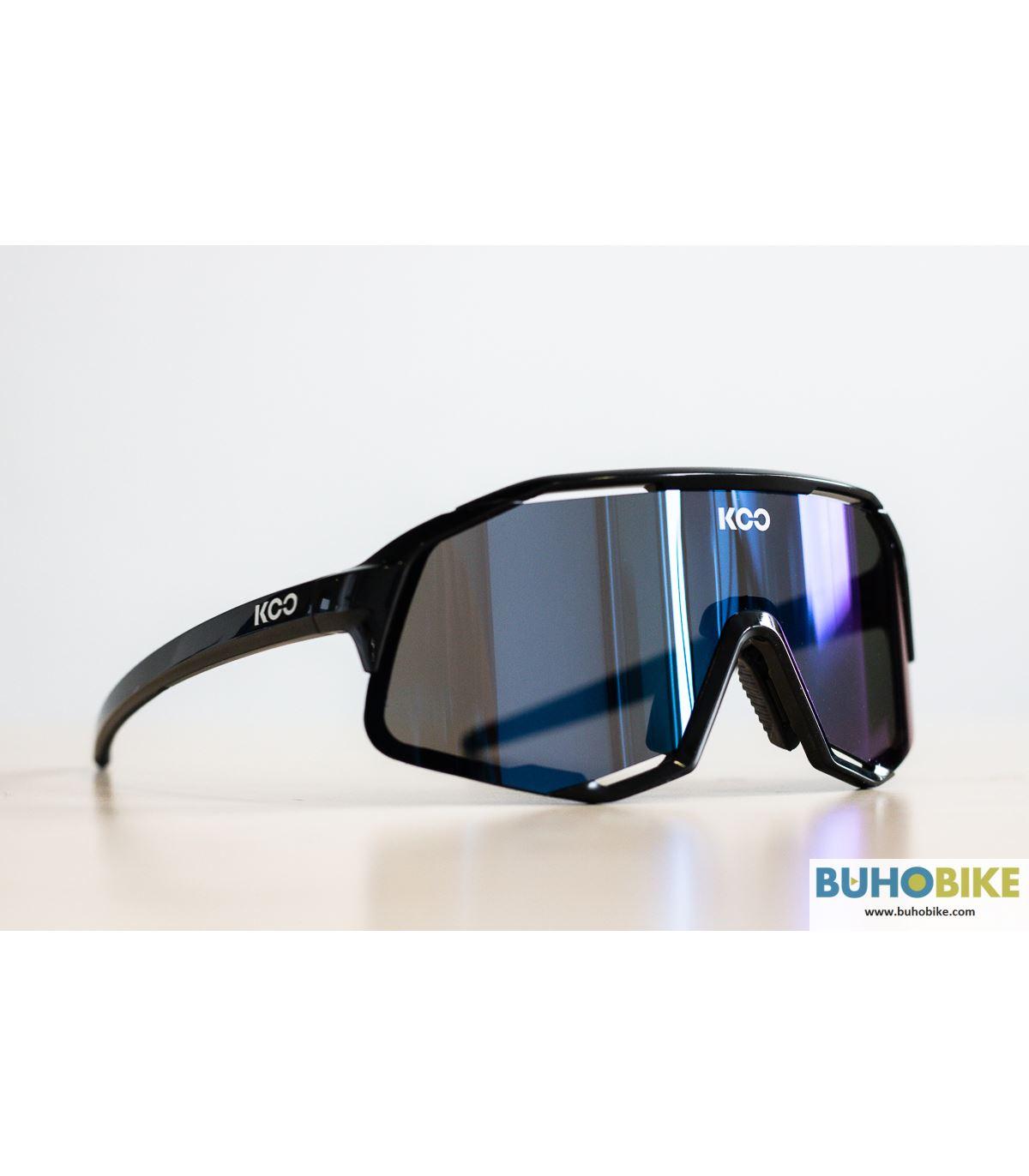 gafas de sol arctica impact amarillo ciclismo